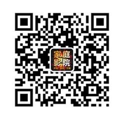 小强家庭影院导购网官方微信