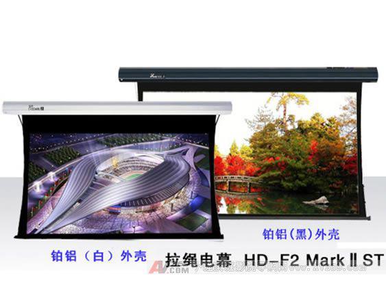 经科(JK)拉绳电幕HD-F2 Mark II ST
