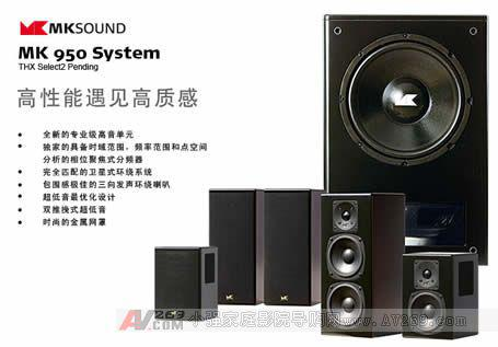 MK最新设计950 THX SELECT2 SYSTEM参考级多声道系统开箱试听记