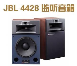 JBL LS80与JBL4428监听音箱对比评测