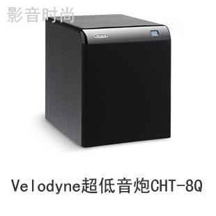 威力登CHT8Q超低音炮介绍