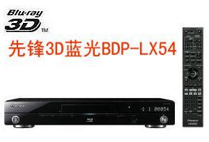 先锋LX54蓝光3D播放机