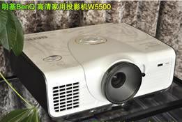 明基W5500家用高清投影机