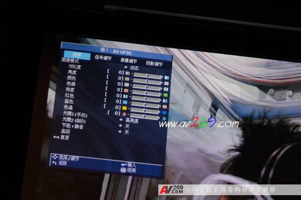 夏普xv-z17000a家用3d投影机