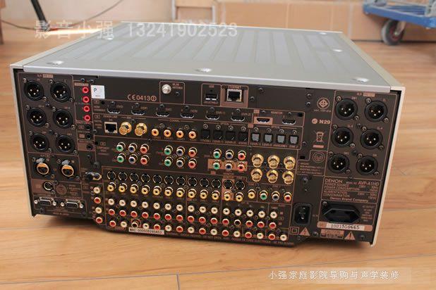 天龙功放AVP-A1HD前级