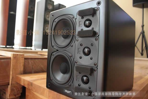 重塑经典MK音箱S150II代面纱揭开