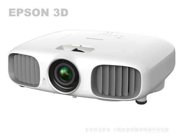 爱普生PowerLite HC3010投影机介绍