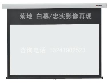 菊地KCSS-130HD W 130寸手动幕布