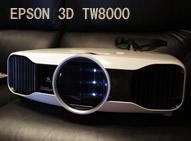 爱普生3D投影机TW8000介绍