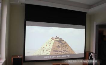 美视100寸高清家庭影院投影幕促销3000元