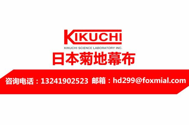 日本菊地KIKUCHI为高端家庭影院银幕制造商(获奖列表)