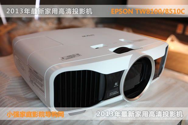 2013年最新家用投影机品牌机型盘点