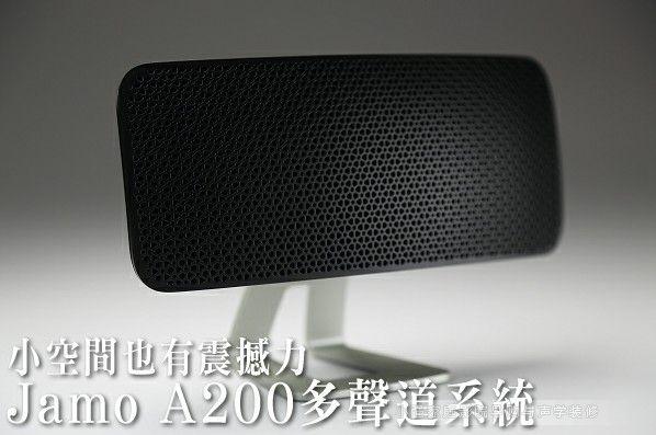 小音箱大震撼 尊宝A200多声道5.1系统评测