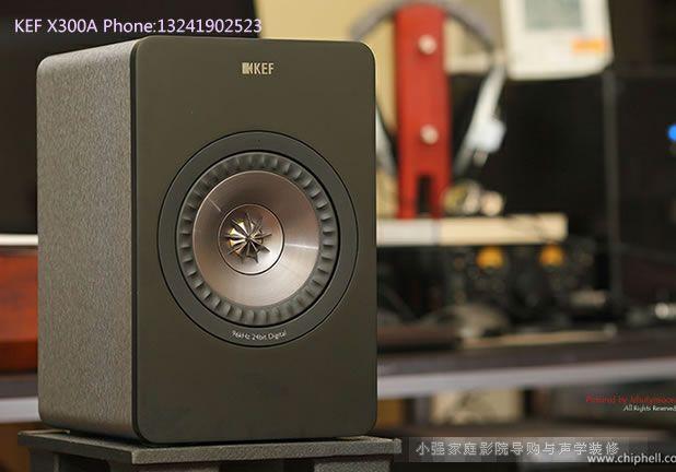 有源多媒体桌面音箱 KEF X300A音乐爱好者之选