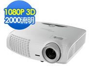 奥图玛HD25 3D高清投影机