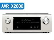 天龙功放AVR X2000介绍