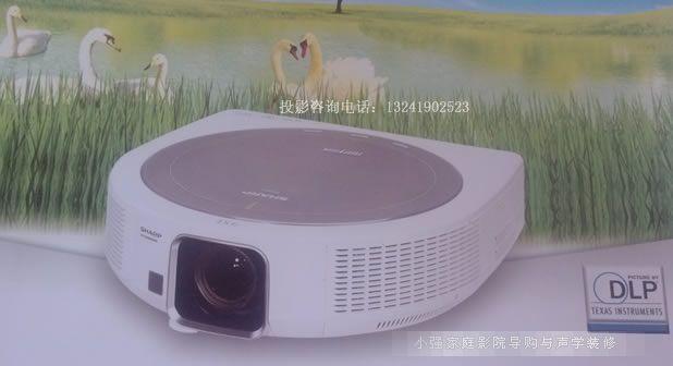 夏普3D投影推新品XV-Z30000AW 3D旗舰再战