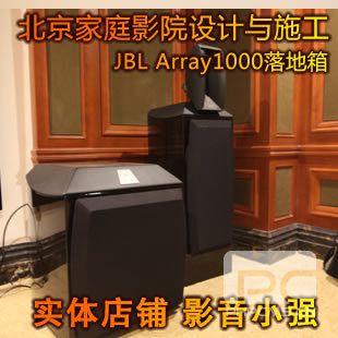 音箱资讯测试音箱资讯测试