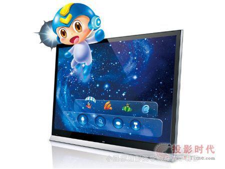 平板电视之语音智能交互技术详解