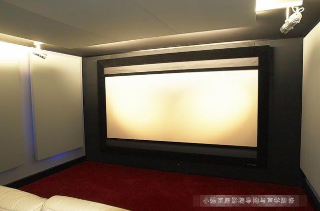 家庭影院装修快装模块既私人影院定制模块案例