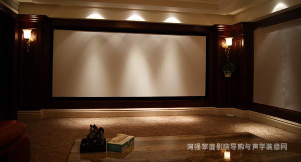 私人家庭影院装修案例