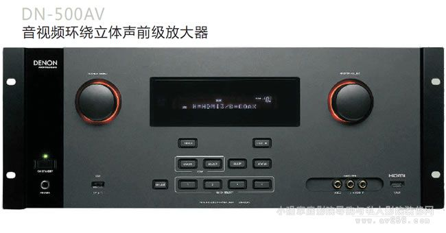 特性  HDMI版本1.4a (3D,ARC)  6个HDMI输入和1个输出  2路分量视频输入和1路分量视频输出  可直接播放便携式音频设备,配有USB接口,支持 USB存储设备  XLR模拟输入  XLR 7.1通道前级输出  2分区  音质控制  可通过DLNA 1.5和网络(PC,NAS)传输音频或图片  支持WMA, MP3, WAV, MPEG-4 AAC,FLAC, JPEG格式  明亮的VFD 荧光显示屏,具有英语和西班牙语显示  前面板具有按键锁定功能  设置菜