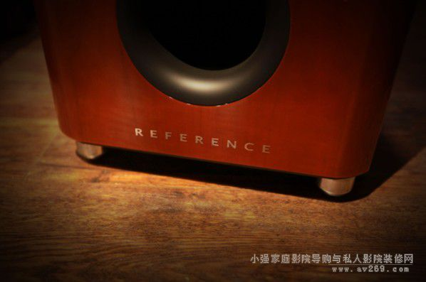 KEF REFERENCE 207