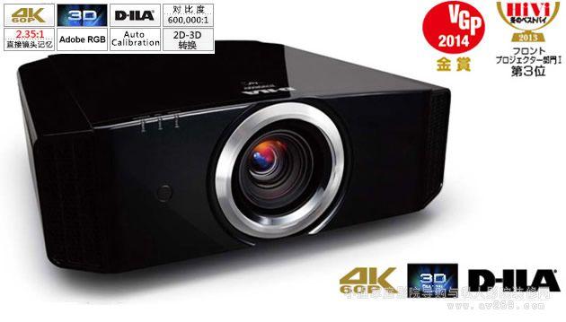 JVC电影投影机DLA-XC5880RB 3D高清4K投影机