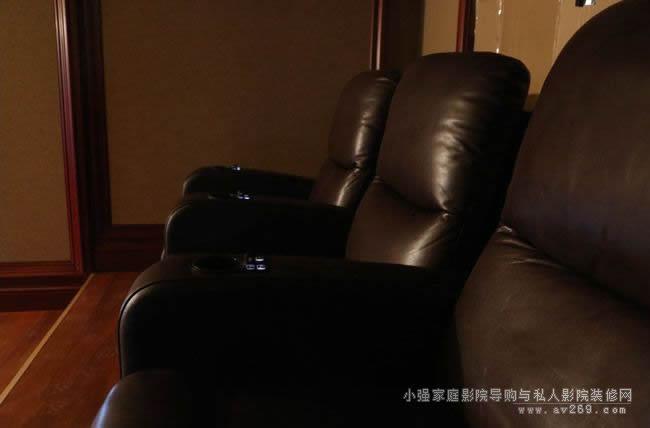 家庭影院VIP沙发