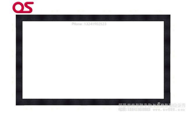 OS幕布画框 STF高性价比框架投影幕