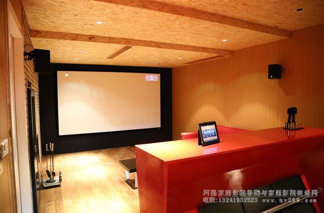M&K Sound 9.2声道简洁舒适私家影院案例1