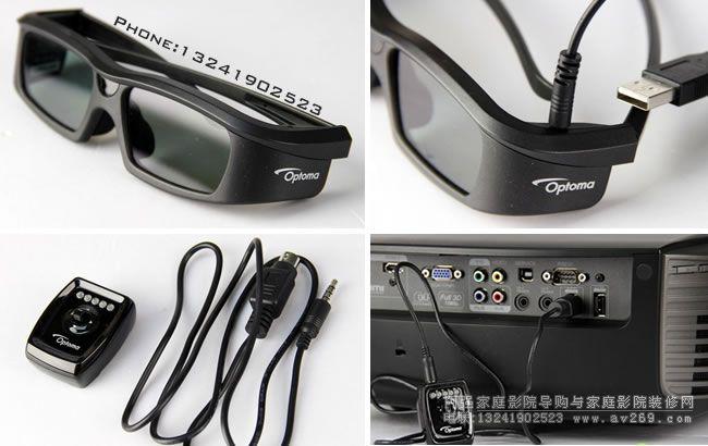 3D眼镜和发射器