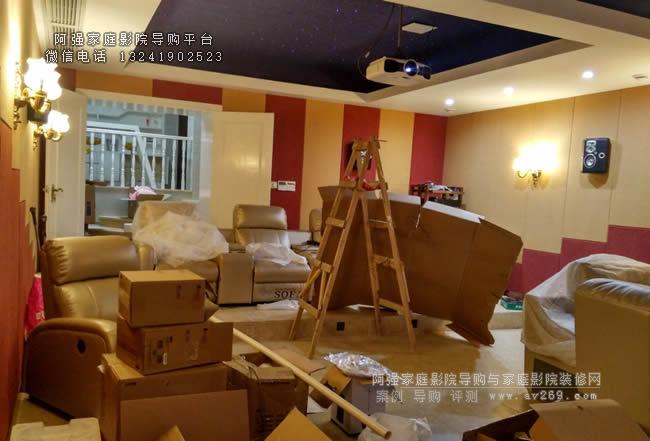 私人影院装修施工现场