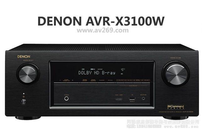 DENON AVR-X3100W�������Ž���