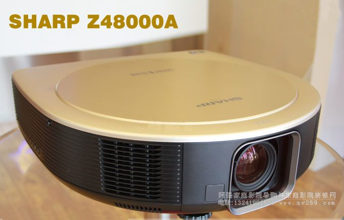 夏普Z48000A家用3D投影机上市