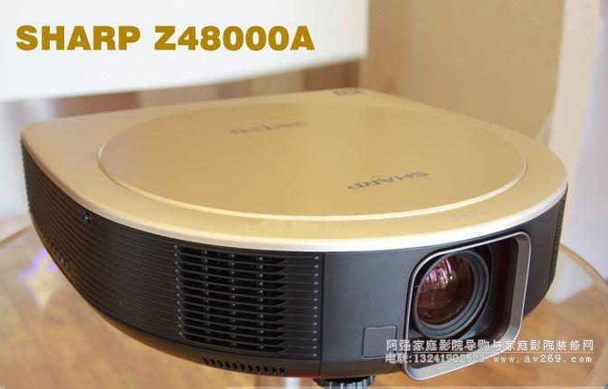 夏普Z48000投影机