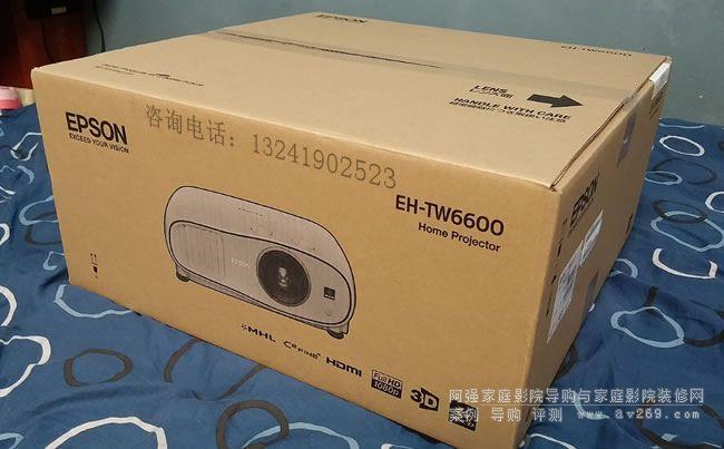 爱普生推新TW6600入门型投影机曝光 含无线版