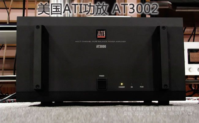 美国ATI功放 AT3002 两声道300W功放