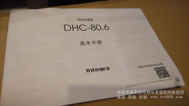 Integra DHC80.6前级处理器基本手册