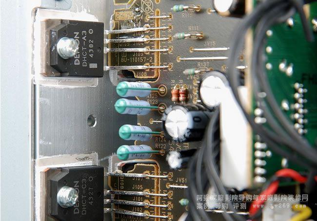 前半部的功率放大电路与变压器
