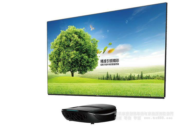 INESA百寸3D智能激光电视 iUPL100A