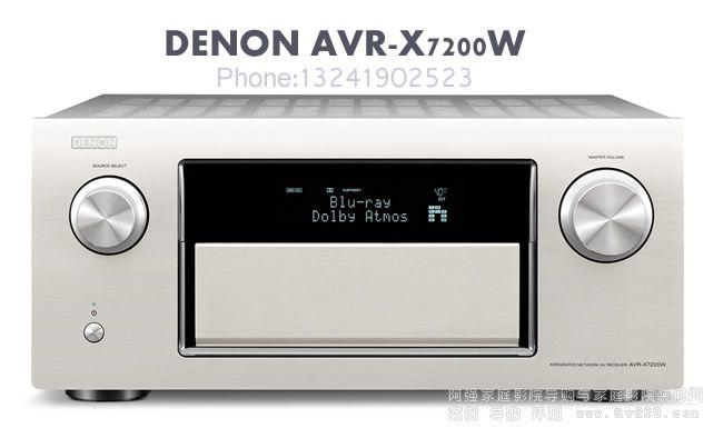 DENON AVR-X7200W 天龙功放