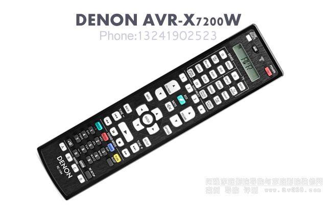 天龙X7200W摇控器