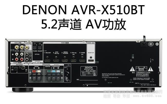 简单明了的遥控器  功放部分  功放数量 5  功率输出 每声道140瓦