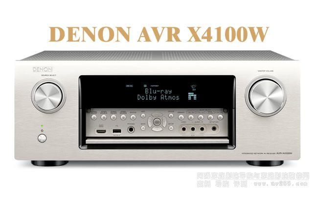 天龙功放 AVR X4100W