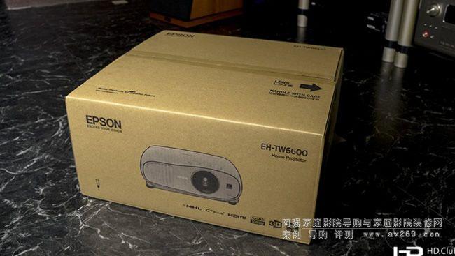 Epson CH-TW6600