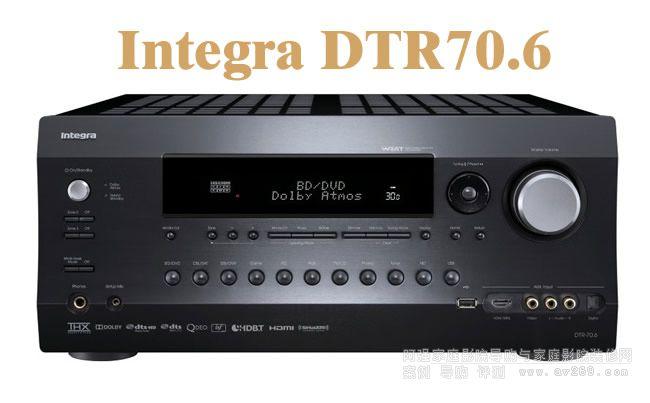 英桥功放Integra DTR70.6介绍 旗舰合并机