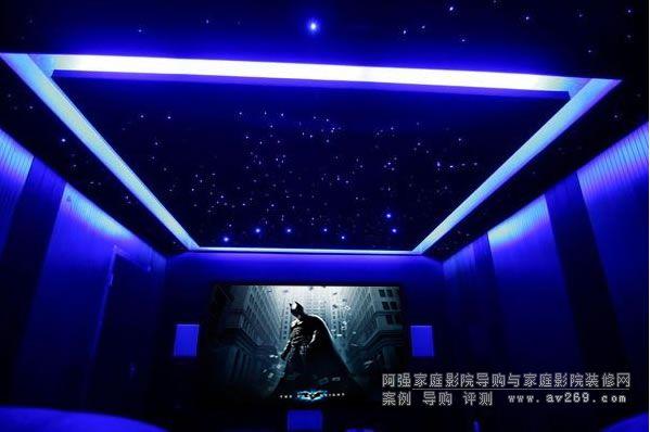 KEF定制音箱打造的私人影院影音室案例 光纤星空顶案例