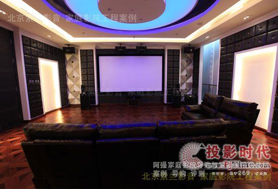 旗舰上阵 150英寸豪华3D影院案例欣赏
