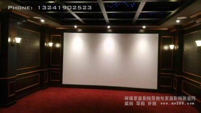 低调奢华私人影院典范 打造样板工程